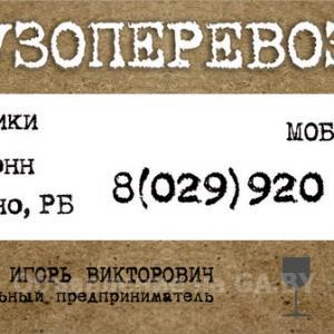 Подать объявление бесплатно борисов подать объявление киев комната