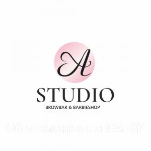Бесплатно Astudio BrowBar & BarbieShop